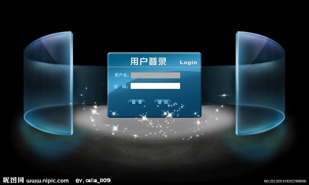 游戏登录界面素材背景图片