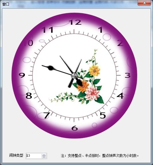 标题:[分享]foxtable控件制作模拟整点报时钟(2013年9月20日通过改进