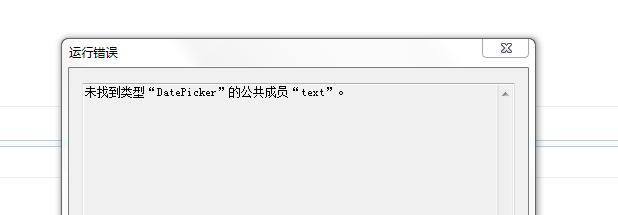 清空数据库表_SQLServer不清空数据修改数据库字段、结构