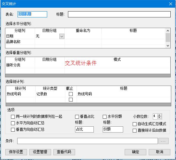 清空数据库表_清空表的sql语句db2清空表sql删除表格建表的